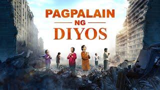 """Tagalog Christian Gospel Video """"Pagpalain ng Diyos"""""""
