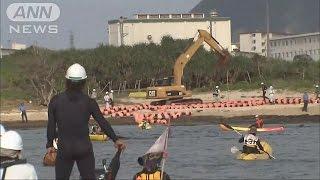 政府は沖縄県との集中協議に伴って辺野古への新基地移設工事を1カ月、中...