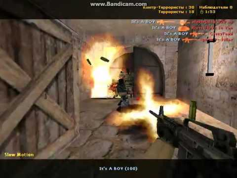 Хохольский [Public] # - It' A BOY Play | Counter Strike 1.6