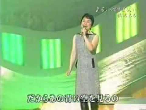 Michiru maki - Wakaitte Subarashii