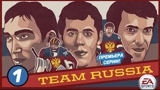 NHL17   РУССКАЯ КОМАНДА В НХЛ — НОВЫЙ СЕЗОН!