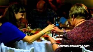 видео Сценарий юбилея 45 лет для женщины