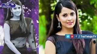 Anchor Anasuya Reveals Tattoo Secret | Anasuya Facebook Live Chat | Anasuya Tatto | Top Telugu TV