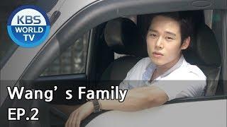 Wang\'s Family | 왕가네 식구들