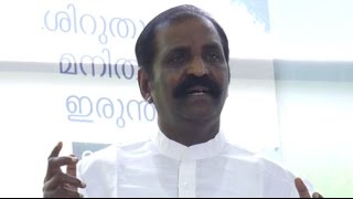 Lyricist Vairamuthu Press Meet
