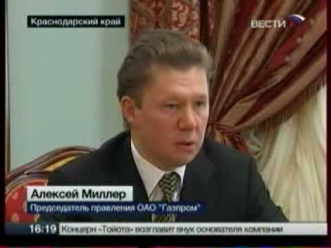 Ukraine-Gazprom.D.Medvedev And  A.Miller..09.01.09.Part 3