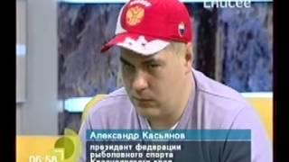 Красноярск Рыболовный спорт