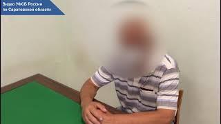 Сотрудники ФСБ не позволили саратовскому чиновнику разгласить гостайну