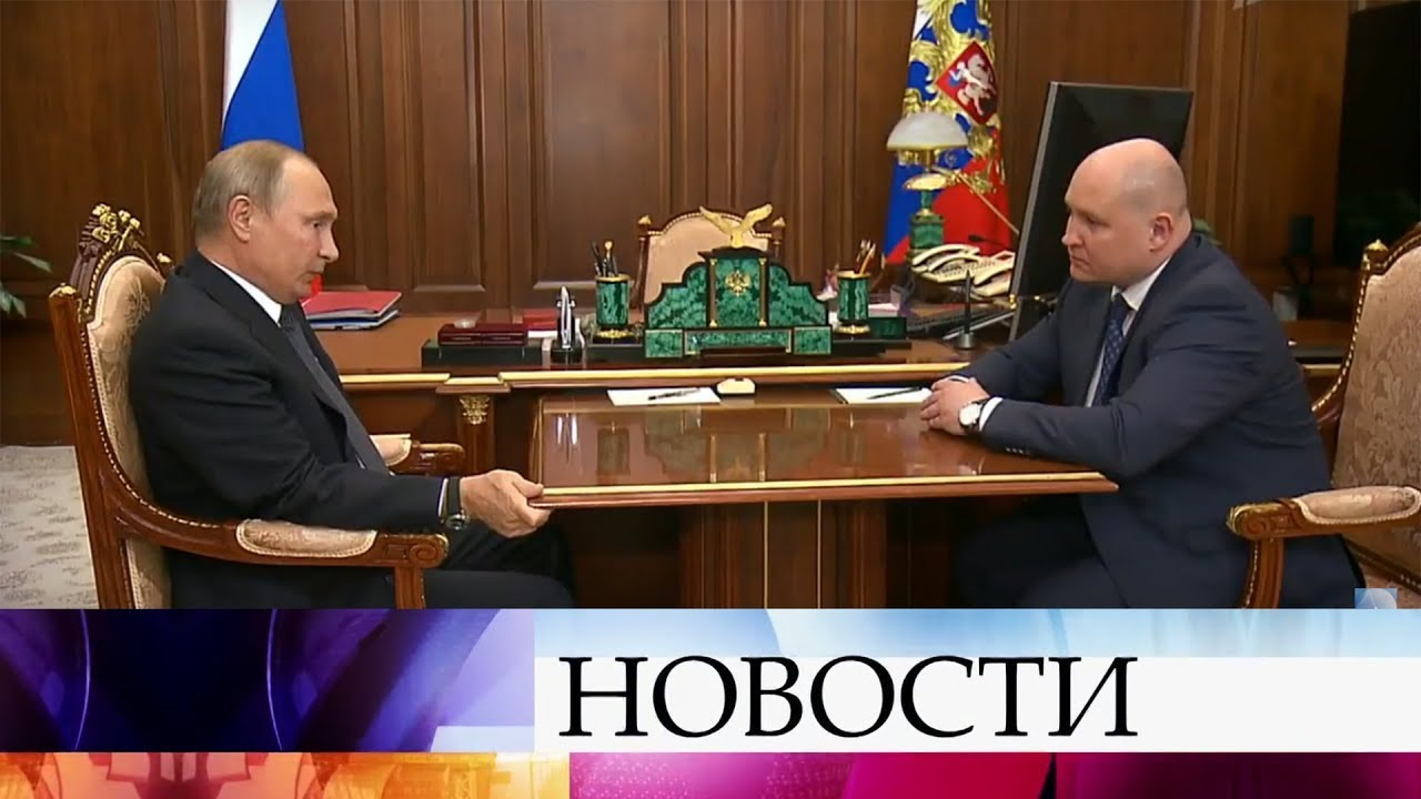 Владимир Путин назначил временно исполняющим обязанности главы Хакасии Михаила Развозжаева.