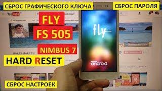 Hard reset Fly FS505 Nimbus 7 Скидання налаштувань Fly FS 505