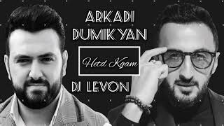 Video DJ LEVON & ARKADI DUMIKYAN 2018    ( HETD  KGAM )Диджей Левон & Аркадий Думикян download MP3, 3GP, MP4, WEBM, AVI, FLV Oktober 2018