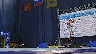 UTV. В Оренбурге впервые проходит чемпионат России по акробатике