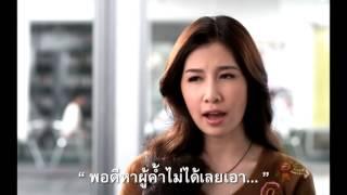 car4cash - Lin ping Thumbnail
