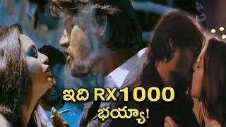 The Fog Movie Official Trailer | Virat Chandra | Harini | Chandana | 2018 Latest Telugu Movies