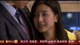 Yi Jung & Ga Eul - Cap. 23 - español