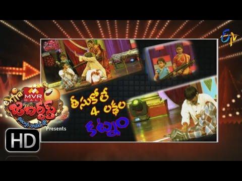 Extra Jabardasth - 13th November 2015 - ఎక్స్ ట్రా జబర్దస్త్ – Full Episode