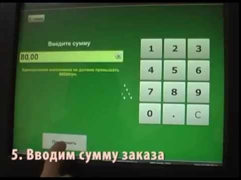 AliExpress: оплата с телефона (мобильный платеж)