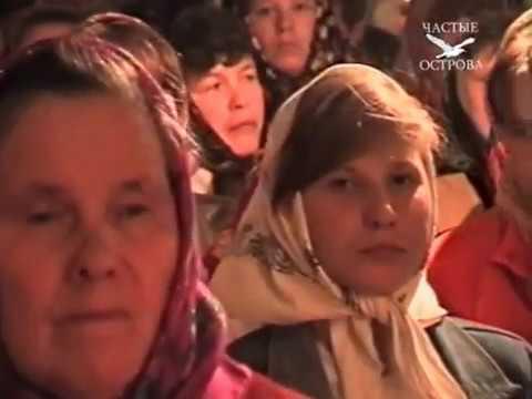 АРХИВ. Пасха (24.04.1997)