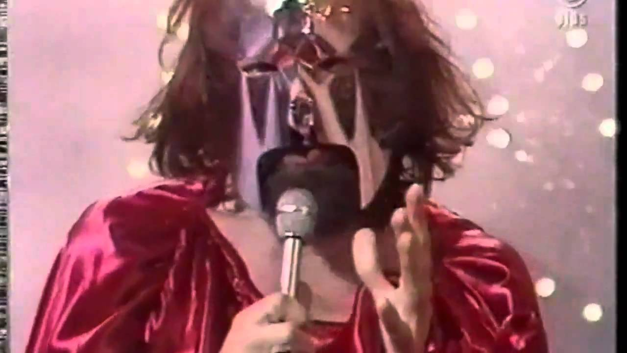 The Crazy World of Arthur Brown - Fire - 1975 - YouTube