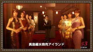 龍が如く0 誓いの場所 https://store.playstation.com/#!/ja-jp/tid=CU...