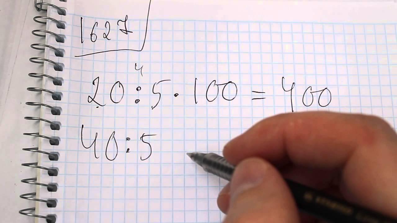 математика vcevce гдз