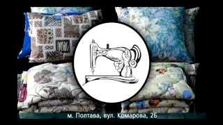 ТК Традиция (Одеяла, подушки, наматрацники)(, 2013-10-05T11:46:16.000Z)