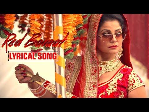 Red Baraat   Full Lyrical Song   Ishmeet Narula   Desi Crew   Latest Punjabi Songs   Yellow Music