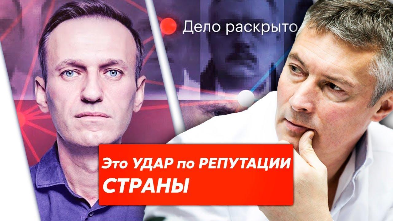 Ройзман ДОБИВАЕТ Путина после РАССЛЕДОВАНИЯ Навального