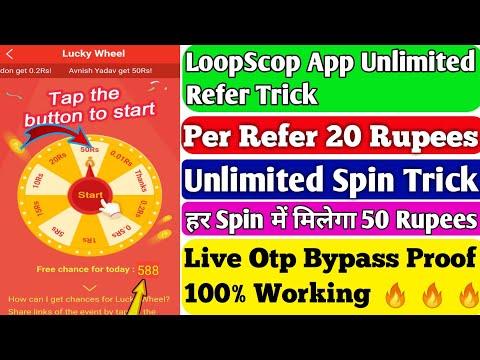 Otp Bypass App