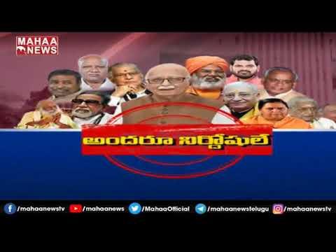 28 ఏళ్లుగా జరిగిన విచారణ అర్థం లేనిది: Sudhish Rambhotla Responds On Supreme Court Judgement