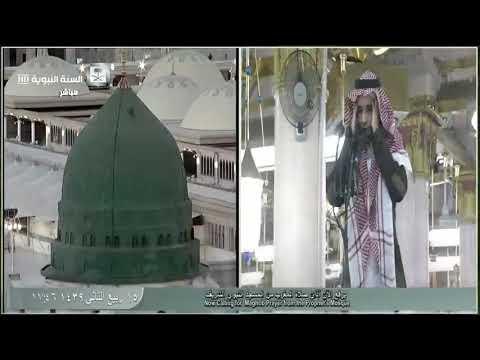 Masjid Nabawi Madina Azan Maghrib 2Jan2018.