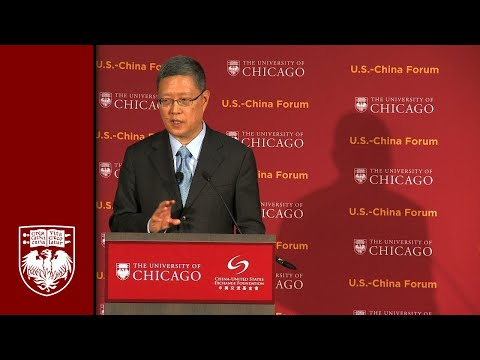 2016 US-China Forum: A Moderated Dialogue with His Excellency He Yafei