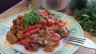 Овощное рагу. Вкусное рагу с баклажанами, перцем и помидорами.