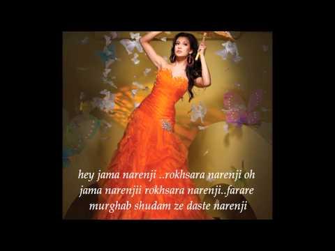 Jama Narenji - Shekib Suzan