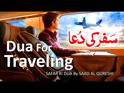 Dua for Travelling  | Safar Ki Dua  | Supplication For Starting a Journey  By Saad Al Qureshi