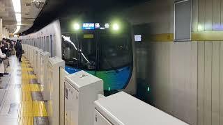 東京メトロ有楽町線 西武40050系 40052F 各駅停車保谷行き 永田町駅入線・発車