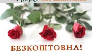 Гуртовня квітів ФЛОРІЯ (2plus1 )(Акція 2plus1., 2016-08-29T14:25:05.000Z)