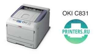 Видео-обзор цветного принтера формата A3 OKI C831 от магазина printers.ru