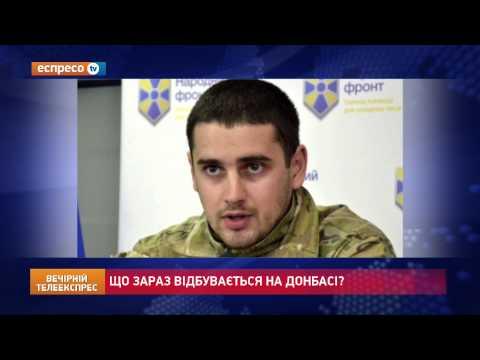 МАРЬИНКА: ситуация на Донбассе. ПОСЛЕДНИЕ НОВОСТИ