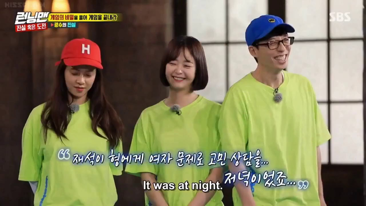 Running Man Episode 416 Lee Kwang Soo Got Dumped Four Times By Girl Funny Moments 2018 Part 1