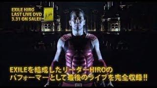 http://exile.jp EXILEを結成したリーダーHIROのラスト・ライブとなった...