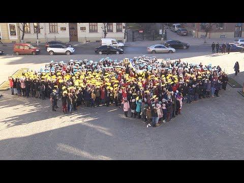 Телеканал НТК: У Коломиї флешмобом відзначили День Соборності України