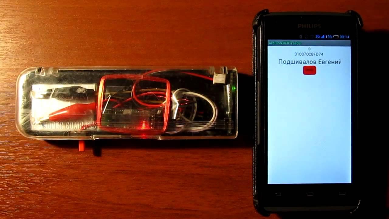 Demo DIY RFID bluetooth Reader RDM6300 for Android 125Khz