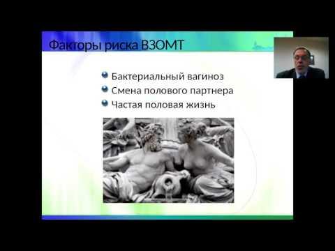 Современные принципы диагностики и лечения острых воспалительных заболеваний у ж