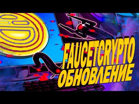 Биткоин краны 2021/FaucetCrypto Earn Free Bitcoin Withdrawal
