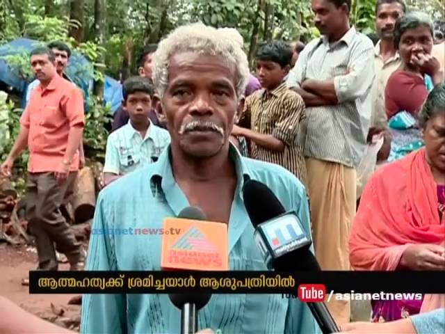 husband killed wife and tried to commit suicide at Kottarakkara | FIR 11 July 2016