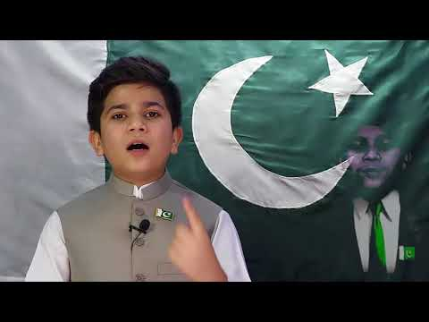 MY MESSAGE TO THE PRIME MINISTER OF ISLAMIC REPUBLIC OF PAKISTAN