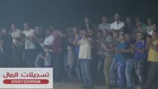 محمد العراني ويزن حمدان العريس عودة سمارة - دحيه 3 - سيريس مع تسجيلات الرمال2017