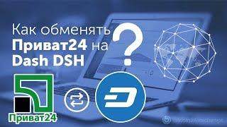 видео Как купить криптовалюту на bitcoin24.exchange