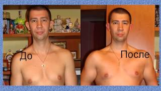 видео Как быстро набрать вес в домашних условиях?